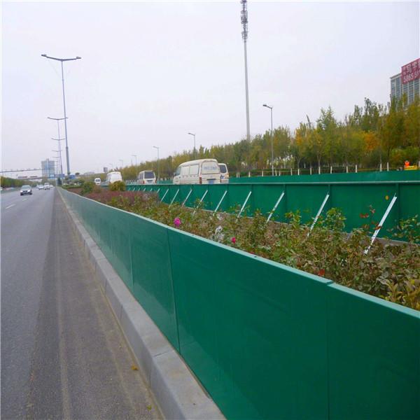 绿化带防护板